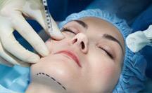 chirurgie esthétique - Clinique Saint-Augustain